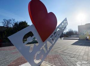 Жаркую среду прогнозируют синоптики на Ставрополье