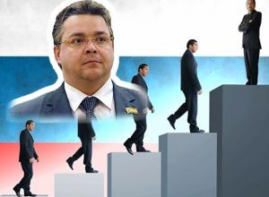 «Тройку с плюсом» получил Владимир Владимиров в «Кремлевском рейтинге» глав регионов