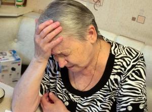 Ловкий ставрополец «кинул» 79-летнюю бабушку на 400 тысяч рублей