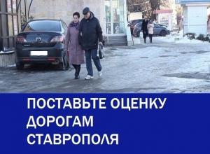 Катастрофичной проблемой дорог Ставрополя стали разбитые тротуары: итоги 2016 года