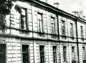 Первый приют для девочек-сирот появился в Ставрополе больше века назад