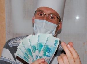 Справки мимо кассы, или Как построить большой бизнес в маленькой больнице на Ставрополье