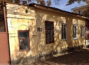Прежде и теперь: как теперь выглядит домик Лермонтова в центре Ставрополя