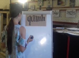 Открытый урок уличного искусства прошёл в молодёжном центре Ставрополя