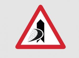 Угадайте необычный дорожный знак  - «Блокнот Ставрополя»