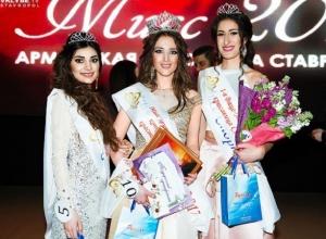 Самые красивые армянские  девушки Ставрополья поразили зрителей своими талантами на роскошном конкурсе красоты