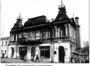 Дом героя Кавказской войны и женский монастырь: особняки, которые потерял Ставрополь