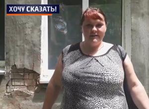 «Мы не можем больше терпеть беспредел управляющей компании и равнодушие власти!» - жильцы бывшего общежития Ставрополя