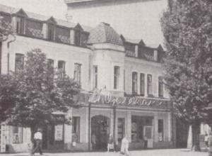 Прежде и теперь: как «Гигант» стал «Орлёнком» и превратился в салон красоты в Ставрополе