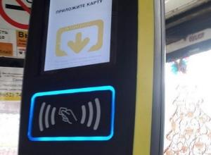 Проезд на троллейбусе в Ставрополе теперь можно оплатить картой