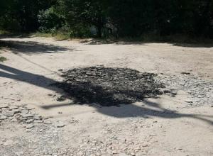 Асфальтирование несуществующих ям на гравийной дороге  насмешило жителей Ставрополья