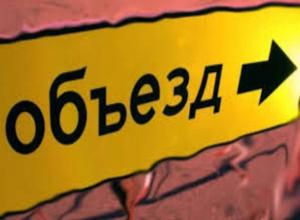 Маршрут движения транспорта изменится 23 апреля в Ставрополе