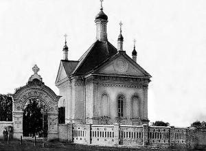 Храм Даниила Столпника могут возродить на Даниловском кладбище в Ставрополе