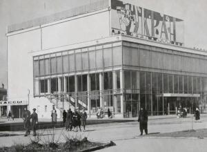 Прежде и теперь: как преобразился центр Ставрополя на месте бывшего кинотеатра «Экран»