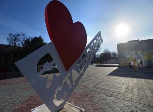 Топ-5 причин не уезжать из Ставрополя