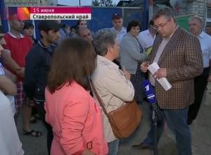 Скандал вокруг губернатора Ставрополья и выплат компенсаций показали в программе «Время» на Первом канале
