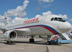 Авиалайнеру компании «Россия» присвоили название «Ставрополь»