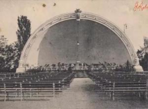Музыкальную раковину Кисловодска планируют оставить недействующим памятником архитектуры