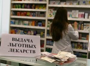 Деньги вместо дорогих лекарств предпочитают получать от государства ставропольские инвалиды