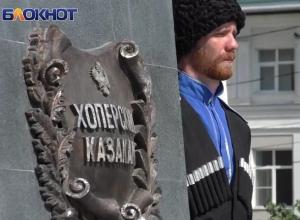 Первый в истории Ставрополя казачий памятник появился на площади Фрунзе