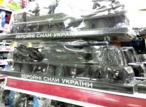 «Пусть такие игрушки продают в Украине, а не у нас!», - возмущенный покупатель об украинских танках в магазине Ставрополя