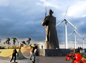 Крепостную гору Ставрополя хотят переделать под молодежную площадку