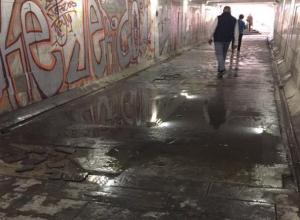 Затопленный подземный переход возмущает жителей Кисловодска