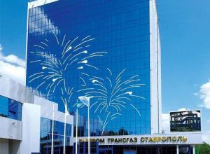 Прежде и теперь: история одной из первых высоток Ставрополя, а ныне здания Газпрома