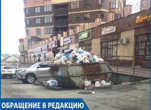Мусор не вывозится, сил терпеть уже нет, - житель ЖК «Шоколад» в Ставрополе