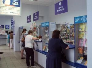Алчная начальница почты присвоила себе более трехсот тысяч рублей на Ставрополье