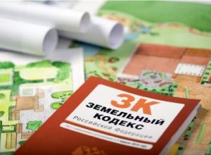 Землю под магазин незаконно сдала в аренду администрация Ессентуков