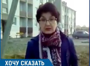 Кто ответит за беспредел в органах власти при строительстве дома для детей-сирот? - жительница Невинномысска