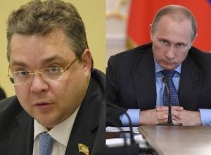 Губернатор Ставрополья Владимиров подал в отставку после публичной «порки» от Путина во время прямой линии, - телеканал «Звезда»
