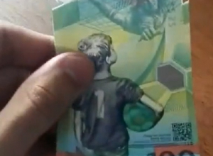 Новая купюра с символикой чемпионата мира появилась в Ставрополе