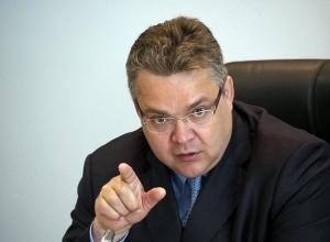 Губернатор Владимиров пообещал уволить выдававших платно документы пострадавшим работников
