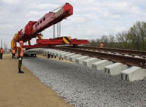 14 миллиардов рублей инвестиций привлечет строительство новой железной дороги на Ставрополье