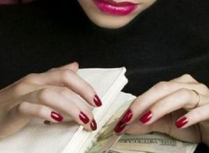 В одном из районов Ставропольского края бухгалтер присвоила себе детские пособия
