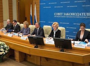 Совет законодателей России при Совфеде соберется на Ставрополье