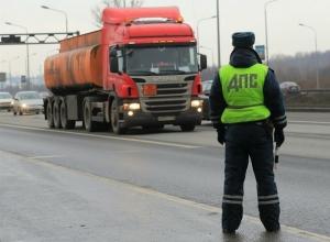 Опасные грузы теперь будут перевозить по новым правилам на Ставрополье