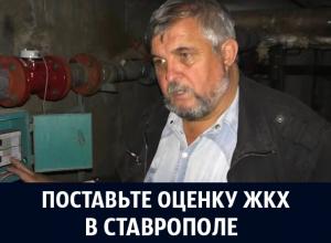 Катастрофические долги за «коммуналку»,  сорванный план капремонта и жалобы на управляющие компании стали главными проблемами в ЖКХ Ставрополья: итоги-2017
