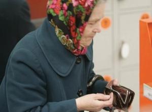«Реальный прожиточный минимум снизиться не мог, так как цены серьезно растут», - глава оппозиционной партии Ставрополья