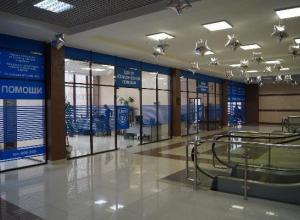 Защитить права ставропольцев помогут в «Центре Юридической помощи»