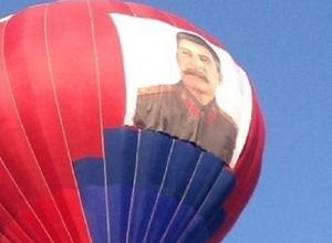 Всевидящее око вождя в небе вызвало противоречивые чувства у жителей Пятигорска
