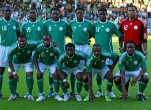 Во время футбольного ЧМ-2018 на КМВ поселятся «африканские бразильцы»