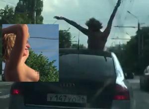 Блондинка с голой грудью устроила эротическое автошоу на улицах Ставрополя и попала на видео