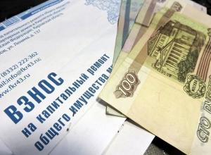 Взнос за капремонт многоквартирных домов вырастет на Ставрополье