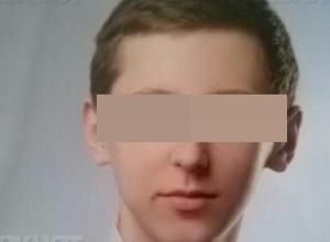Пропавший на днях семнадцатилетний парень из Ставрополя нашелся в Москве