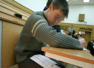 Отличник не попал в престижный вуз из-за списывания на ЕГЭ в Ставропольском крае