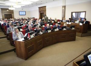 Депутатов будут увольнять за прогулы на Ставрополье