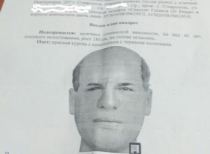 «Гоповатый» мужчина нагло отбирает мобильные телефоны у детей на улицах Ставрополя